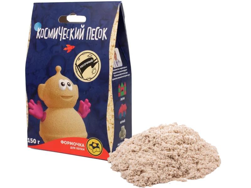 Набор для лепки Космический песок 150гр + формочка Sand KPZA4