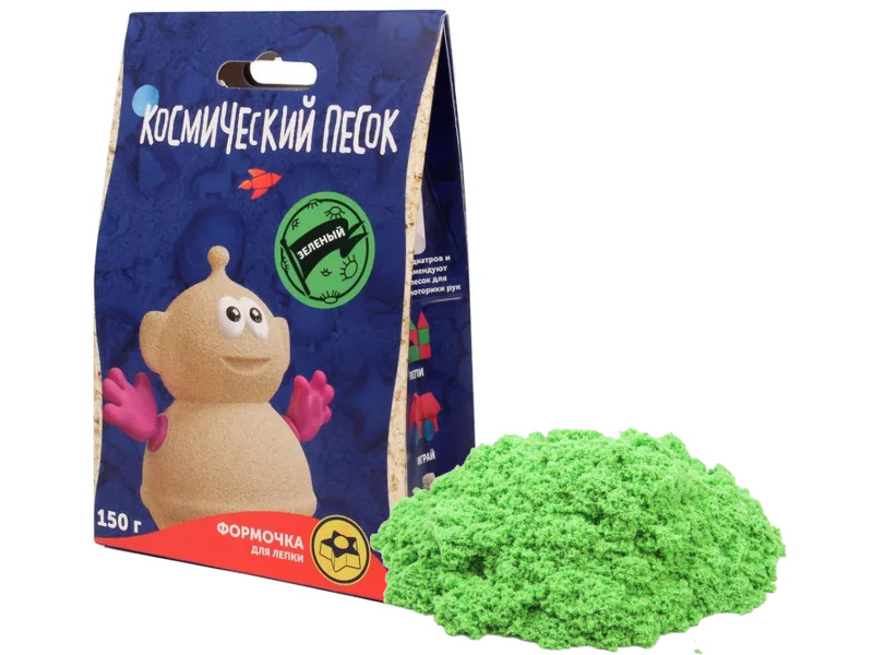 Набор для лепки Космический песок 150гр + формочка Green KPZA3