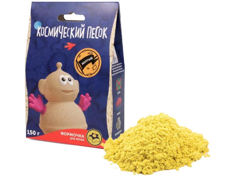 Набор для лепки Космический песок 150гр + формочка Yellow KPZA2