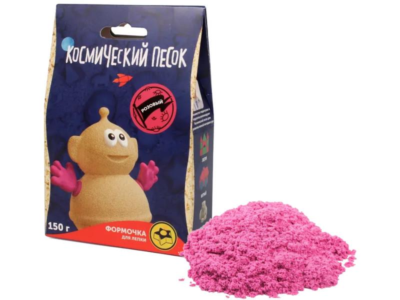 Набор для лепки Космический песок 150гр + формочка Pink KPZA1