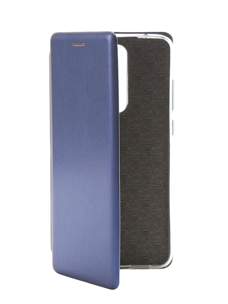 Чехол Neypo для Xiaomi Redmi Note 8 Pro Premium Blue NSB15400 цена и фото