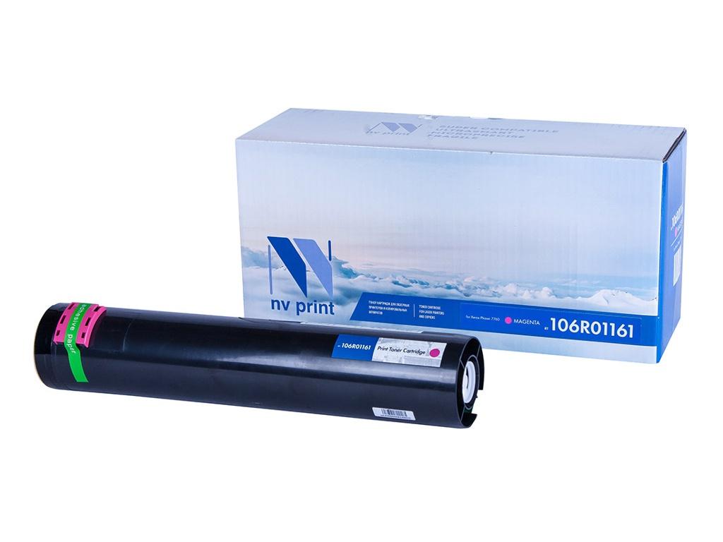 Картридж NV Print NV-106R01161 Magenta для Xerox Phaser 7760