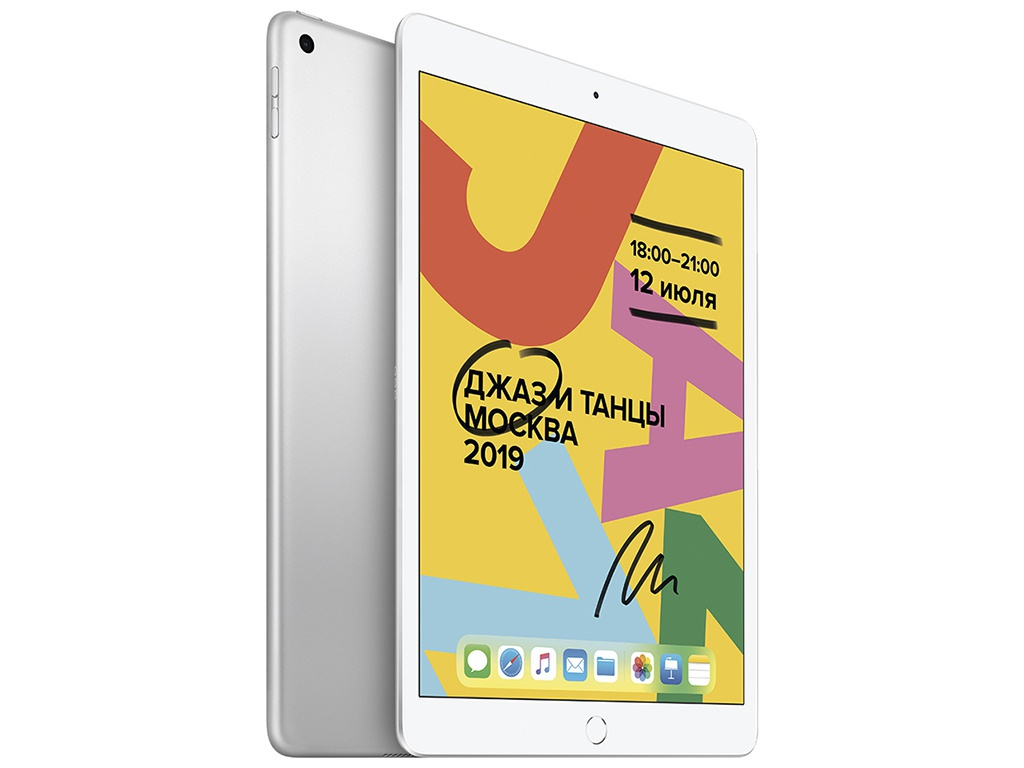 Планшет APPLE iPad 10.2 2019 Wi-Fi 32Gb Silver MW752RU/A Выгодный набор + серт. 200Р!!! планшет