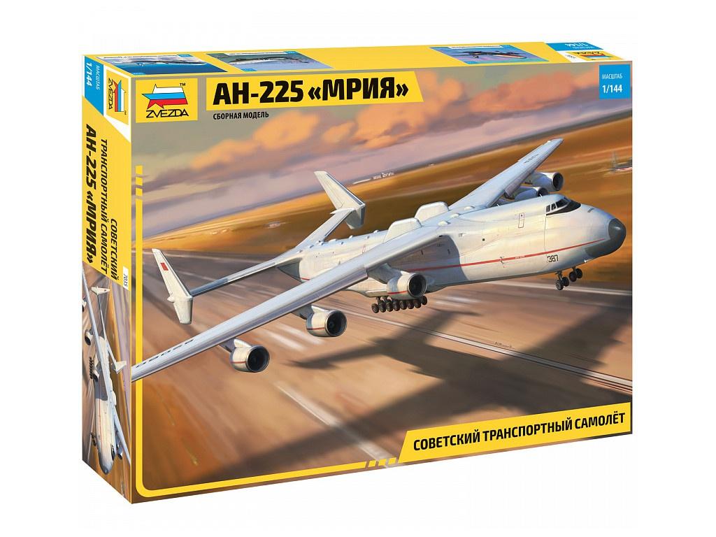 Сборная модель Zvezda АН-225 МРИЯ 7035