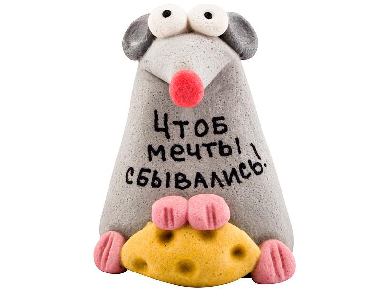 Фигурка Эврика Мышка Чтобы мечты сбывались 99591