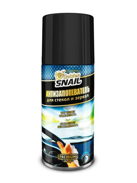 Антизапотеватель Golden Snail 210ml GS 4122 смазка проникающая golden snail 210ml gs 5217
