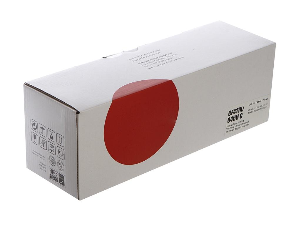 Картридж Sakura SACF411X/046HC Cyan для HP LaserJet Pro M452nw/M452dn/M477fnw/M477fdw/M477fdn/M377dw/Canon i-Sensys LBP653Cdw/LBP654Cx/MF732Cdw