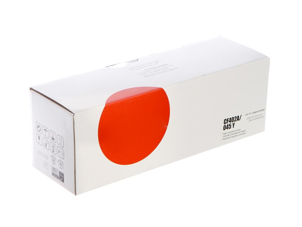 Картридж Sakura SACF402A/045Y Yellow для HP Color LaserJet Pro M252n/M252dn/MFP277dw/277n/Canon i-Sensys LBP-610C/MF-630C картридж sakura crg045hbk для canon i sensys lbp 610c mf 630c черный 2 800к