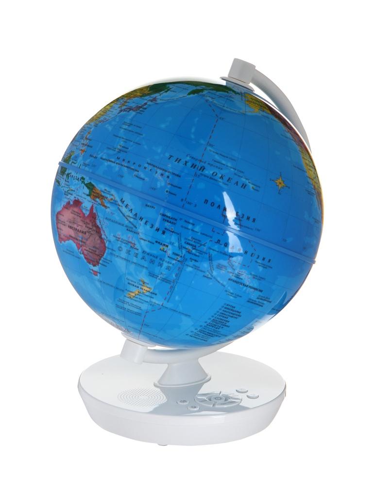Глобус Oregon Scientific Интерактивный глобус-ночник МИФ с дополненной реальностью