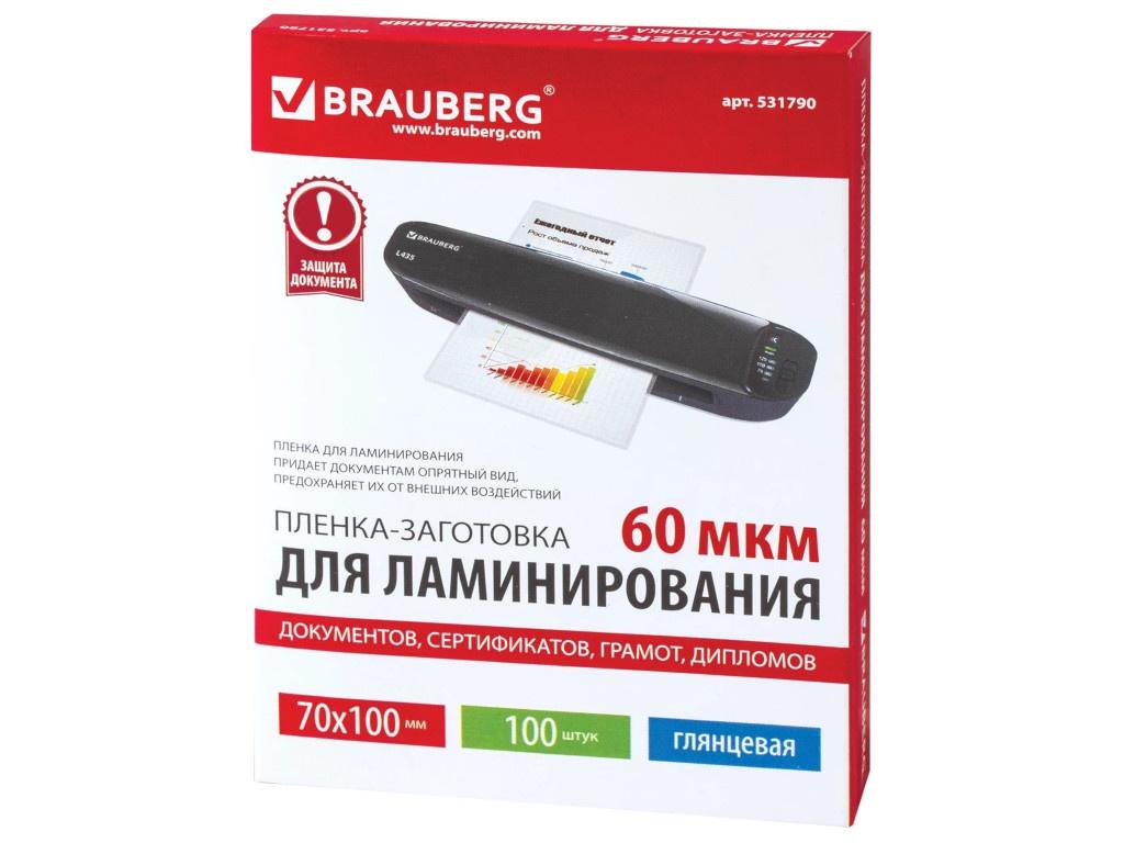 Пленки для ламинирования Brauberg Малого формата 100шт 531790