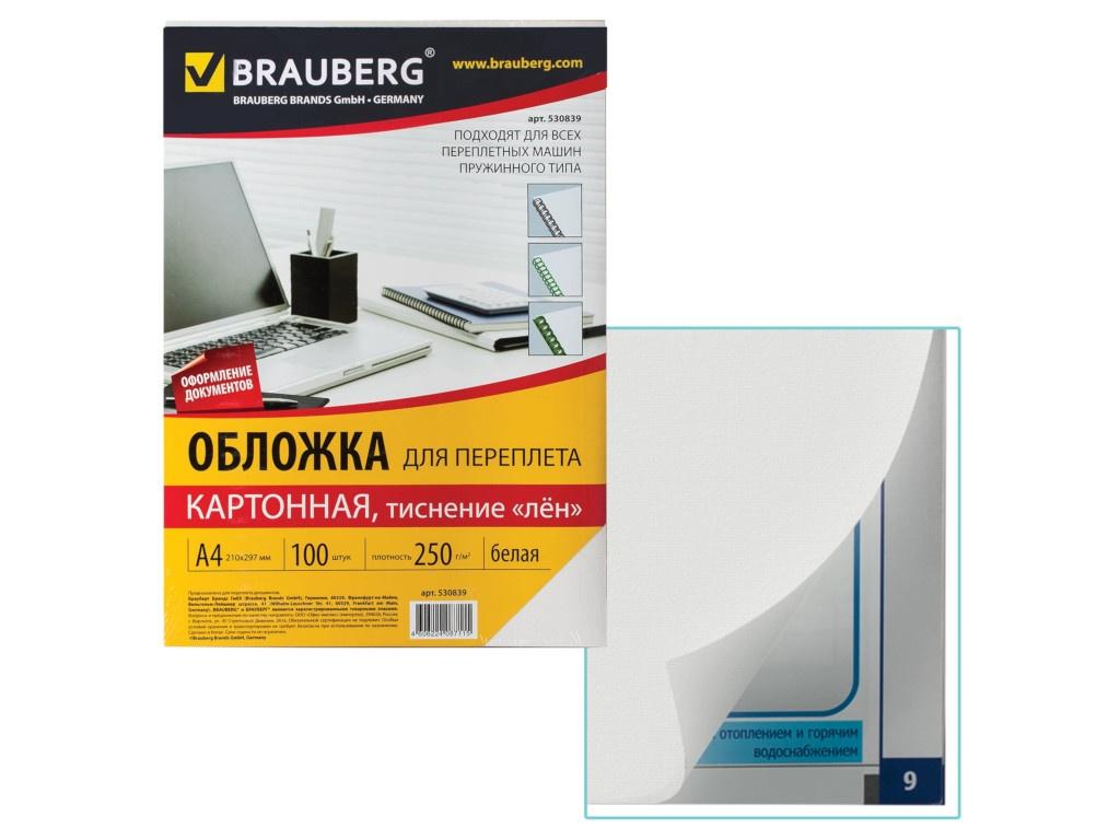Фото - Обложка для переплета Brauberg А4 100шт White 530839 пружины для переплета brauberg 100шт 6mm blue 530905