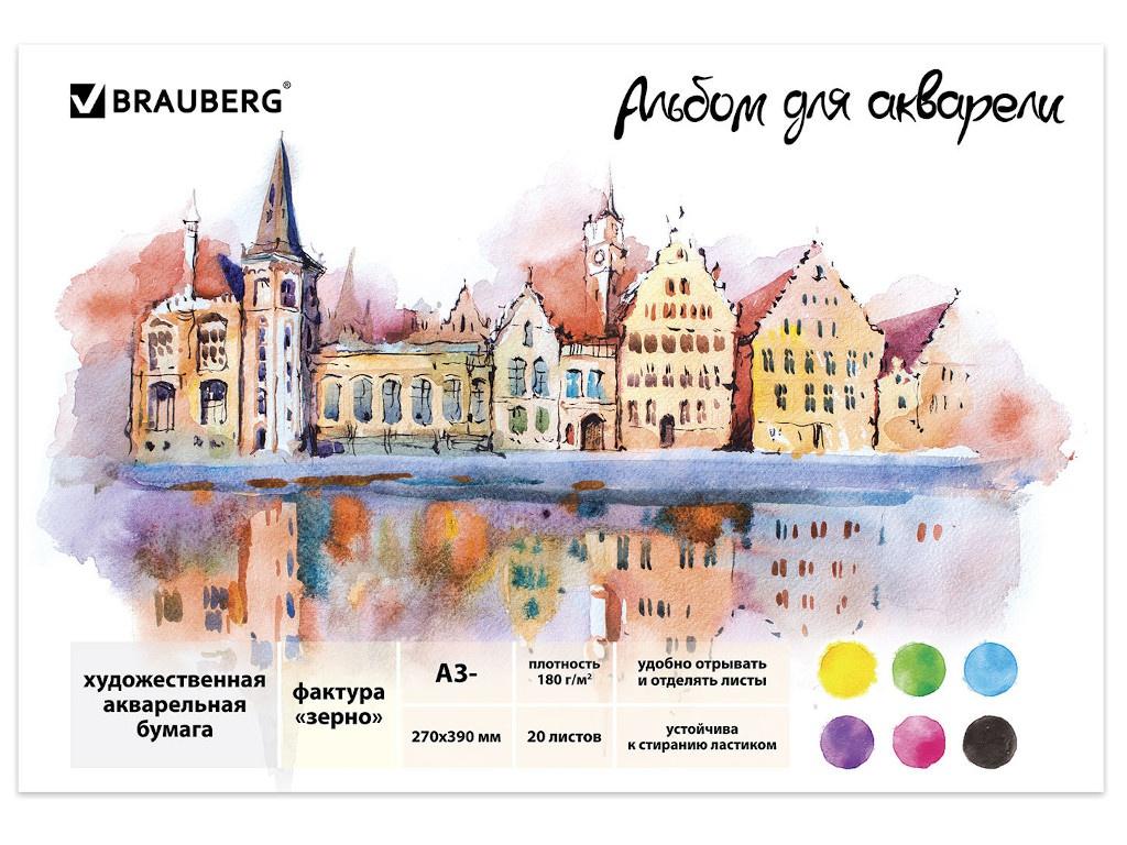 Альбом для рисования Brauberg А3 20 листов 128964