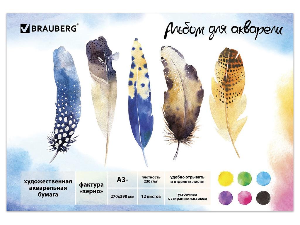Альбом для рисования Brauberg А3 12 листов 128962