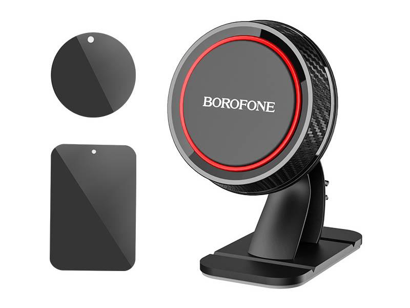 Держатель Borofone BH13 Black-Red цены онлайн
