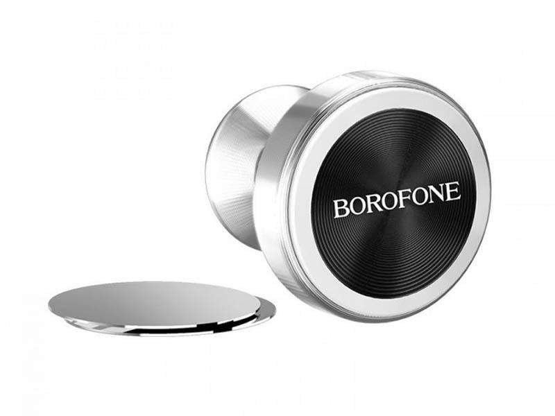 Держатель Borofone BH5 Platinum Metal Magnetic Silver