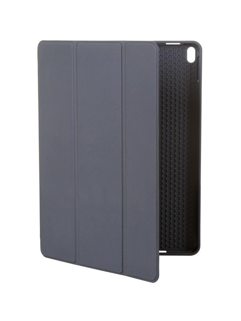 Чехол Dux для APPLE iPad 10.5 / Pro Ducis Osom Pen Slot Midnight Blue 910181