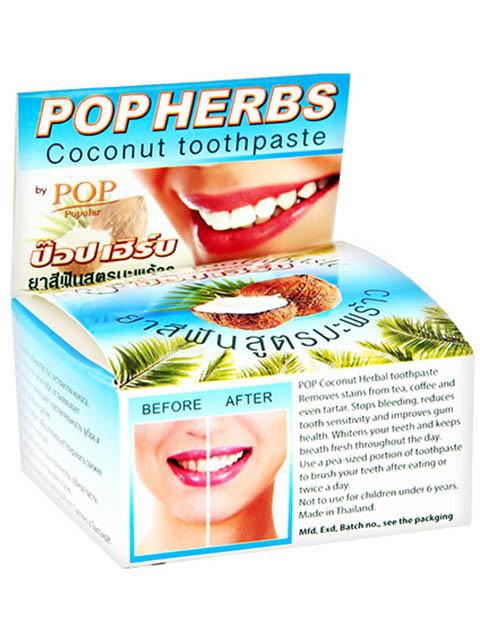 Зубная паста Pop Herbs 30гр 2998