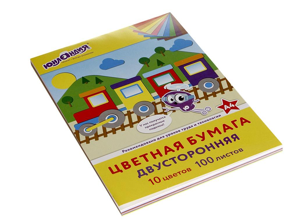 Цветная бумага Юнландия А4 100 листов 10 цветов Тонированный в массе 129891