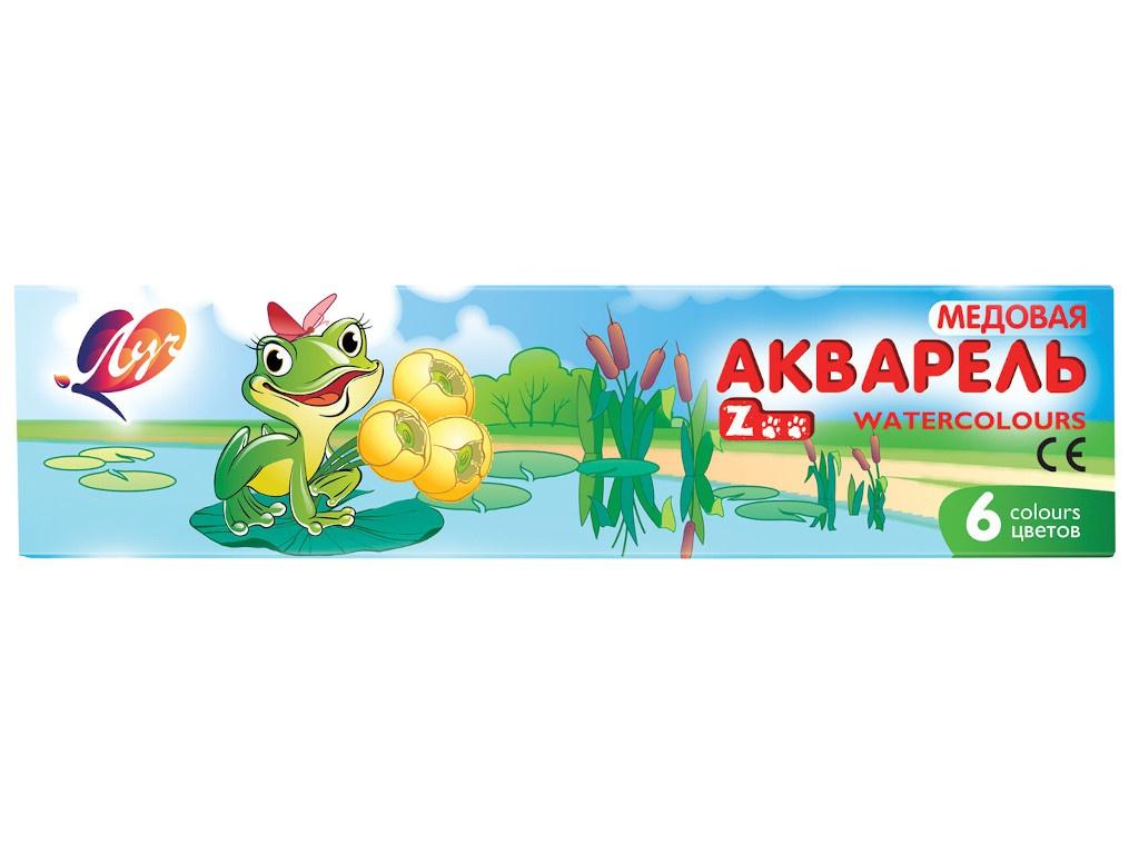Акварель Луч Zoo 6 цветов 19С 1246-08