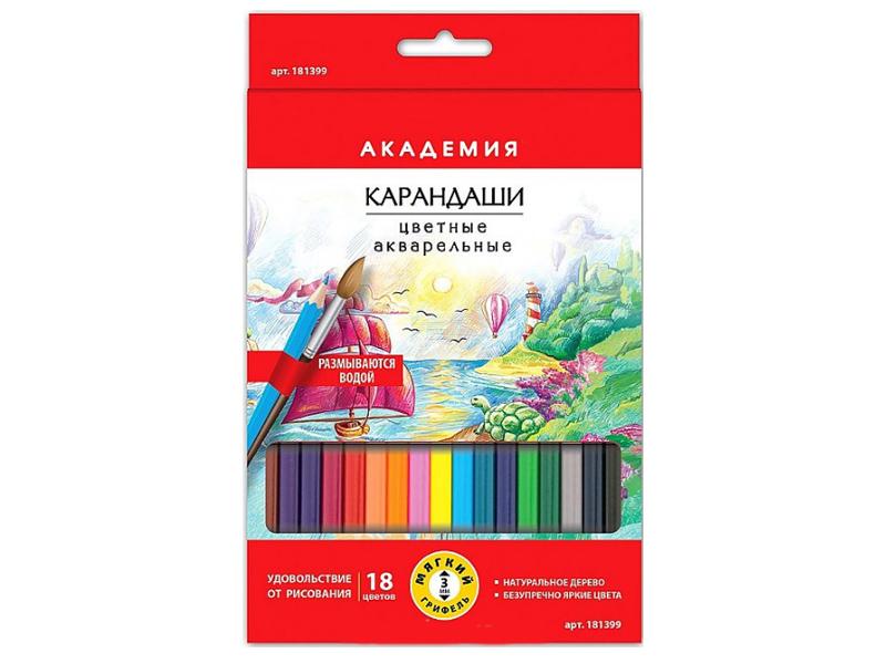 Карандаши цветные акварельные Brauberg Академия 18 цветов 181399