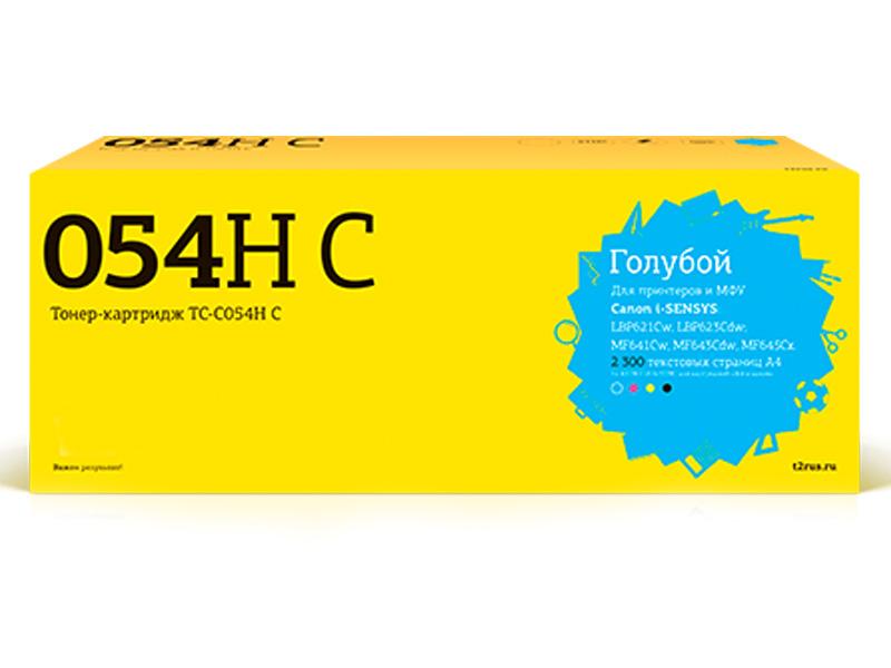 Картридж T2 TC-C054H Cyan для Canon i-SENSYS LBP621Cw/LBP623Cdw/MF641Cw/MF643Cdw/MF645Cx с чипом