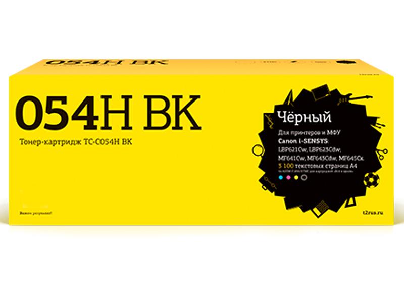 Картридж T2 TC-C054H Black для Canon i-SENSYS LBP621Cw/LBP623Cdw/MF641Cw/MF643Cdw/MF645Cx с чипом