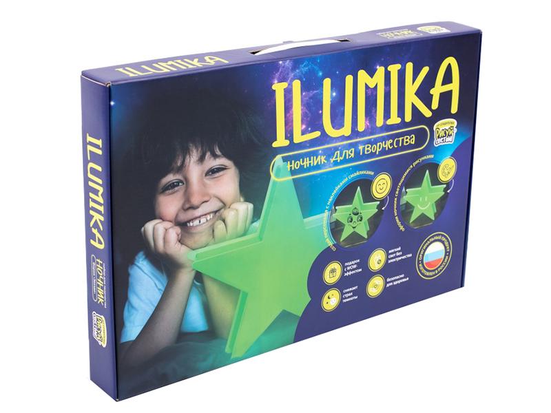 Ночник для творчества Ilumika Звезда 4630014510897