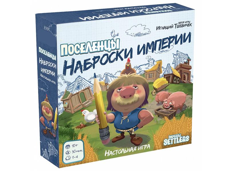 Настольная игра Zvezda Поселенцы Наброски Империи 8991