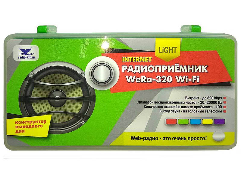 Конструктор Радио КИТ Интернет радиоприёмник WeRa-320 Wi-Fi Light WeRa-320 Light фото