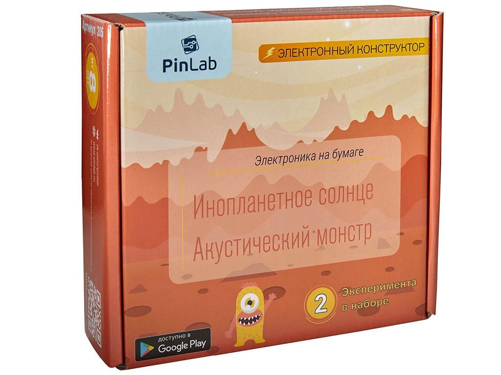 Конструктор Pinlab Инопланетное солнце и акустический монстр 205