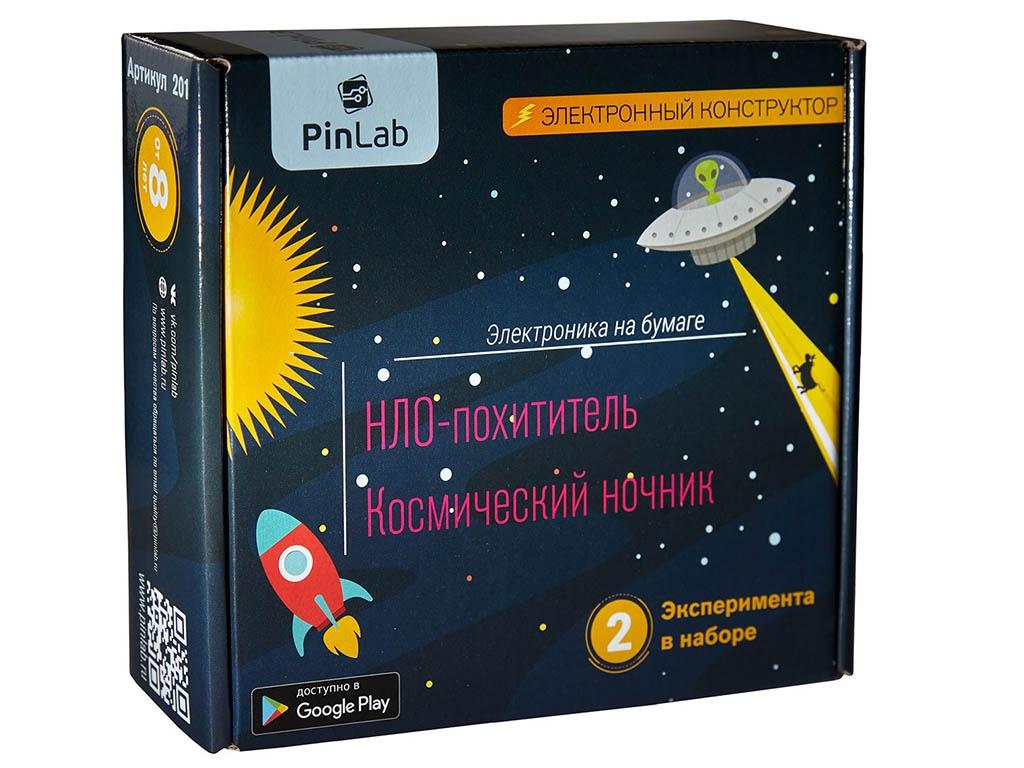 Конструктор Pinlab НЛО-похититель и космический ночник 201