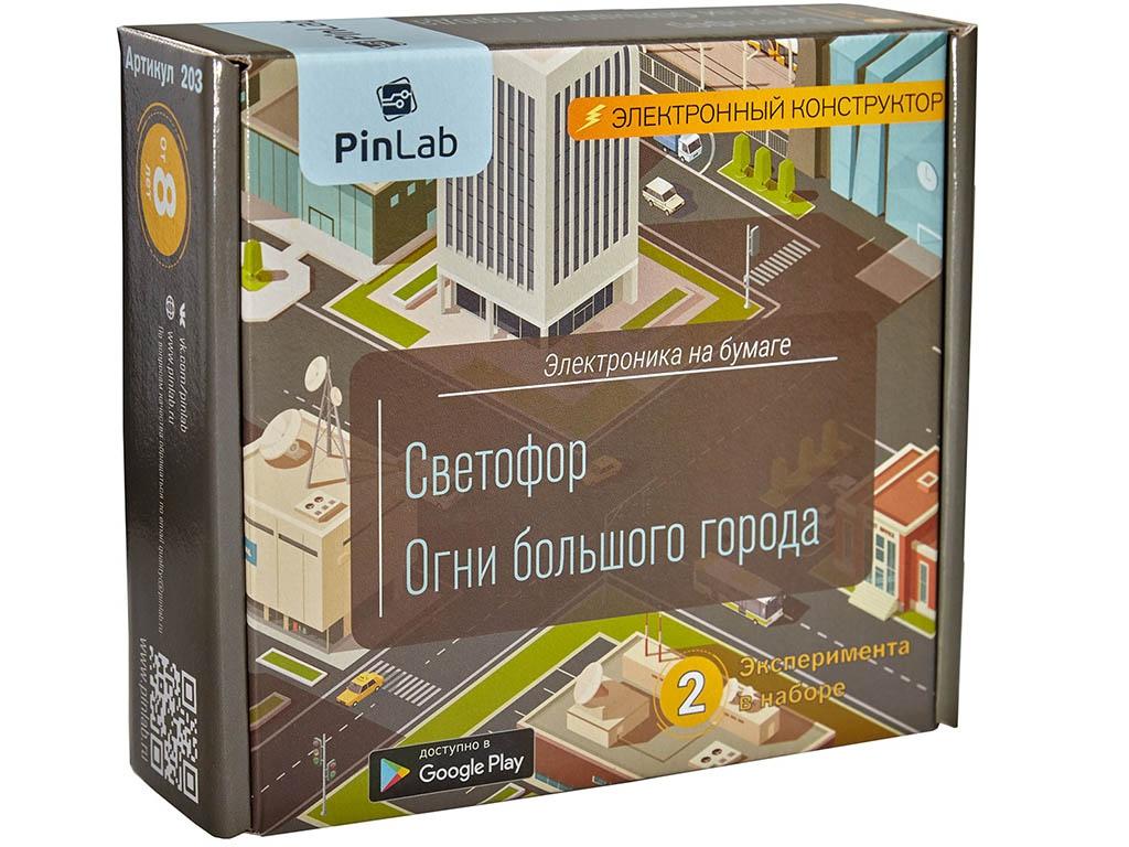 Конструктор Pinlab Светофор и огни большого города 203