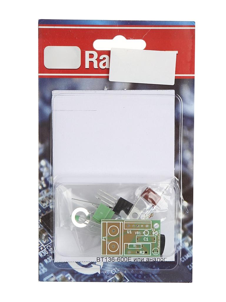Конструктор Радио КИТ Регулятор мощности 1 кВт 220 В RP216.2-1