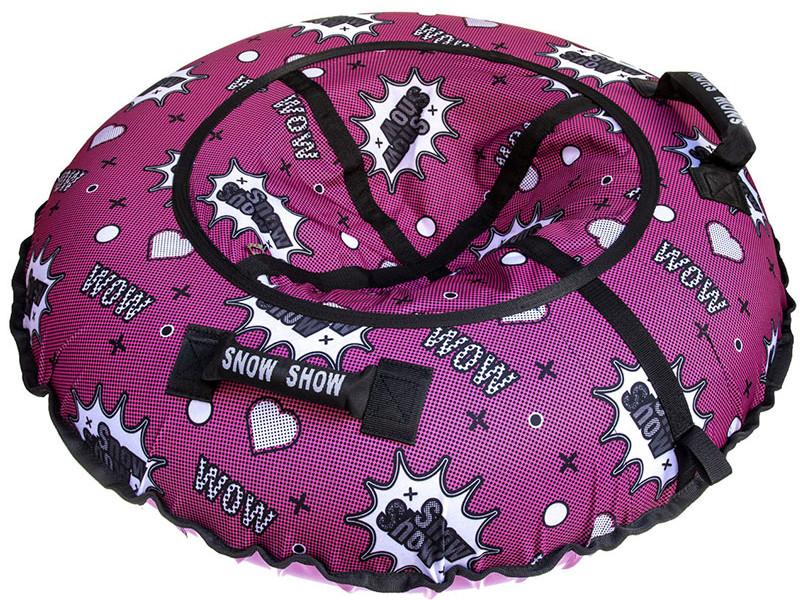 Тюбинг SnowShow Стандарт 90cm WOW