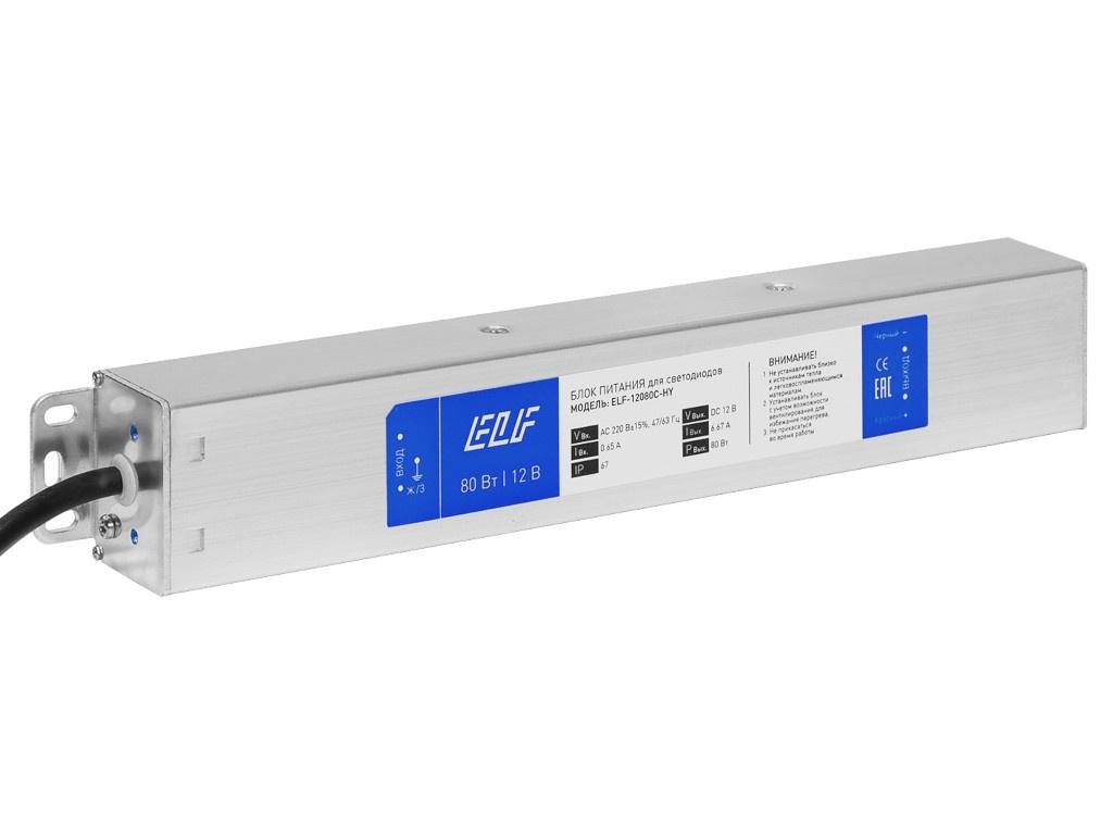 Блок питания ELF 12V 80W IP67 ELF-12080C-HY
