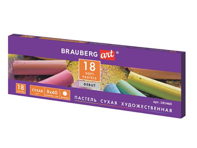 Пастель Brauberg ART DEBUT 18 цветов 181460