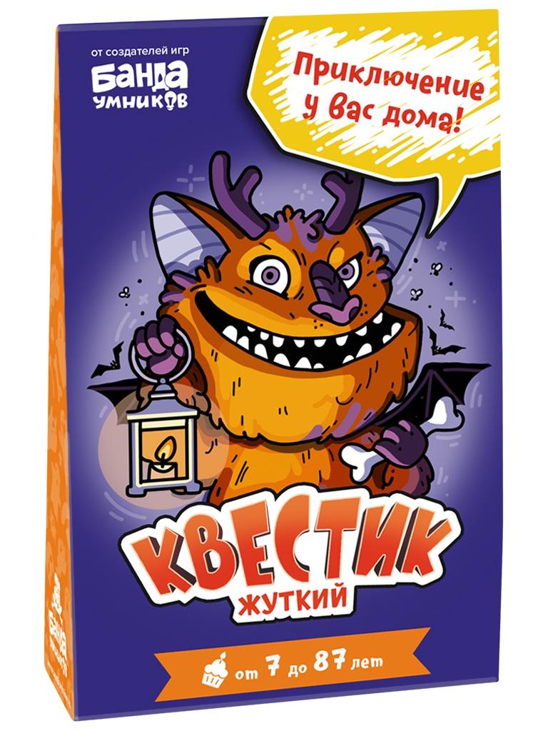 Настольная игра Банда Умников Квестик жуткий