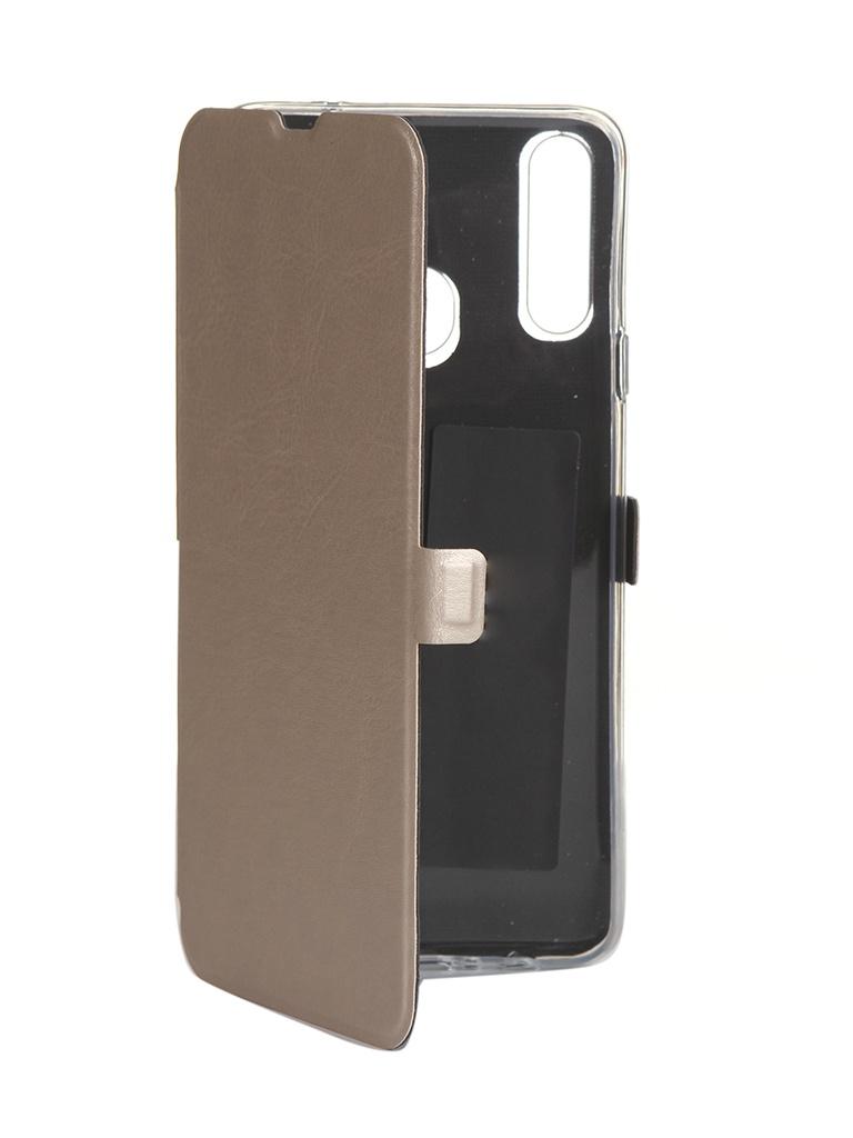 Чехол CaseGuru для Samsung Galaxy A20s Magnetic Case Glossy Gold 106158