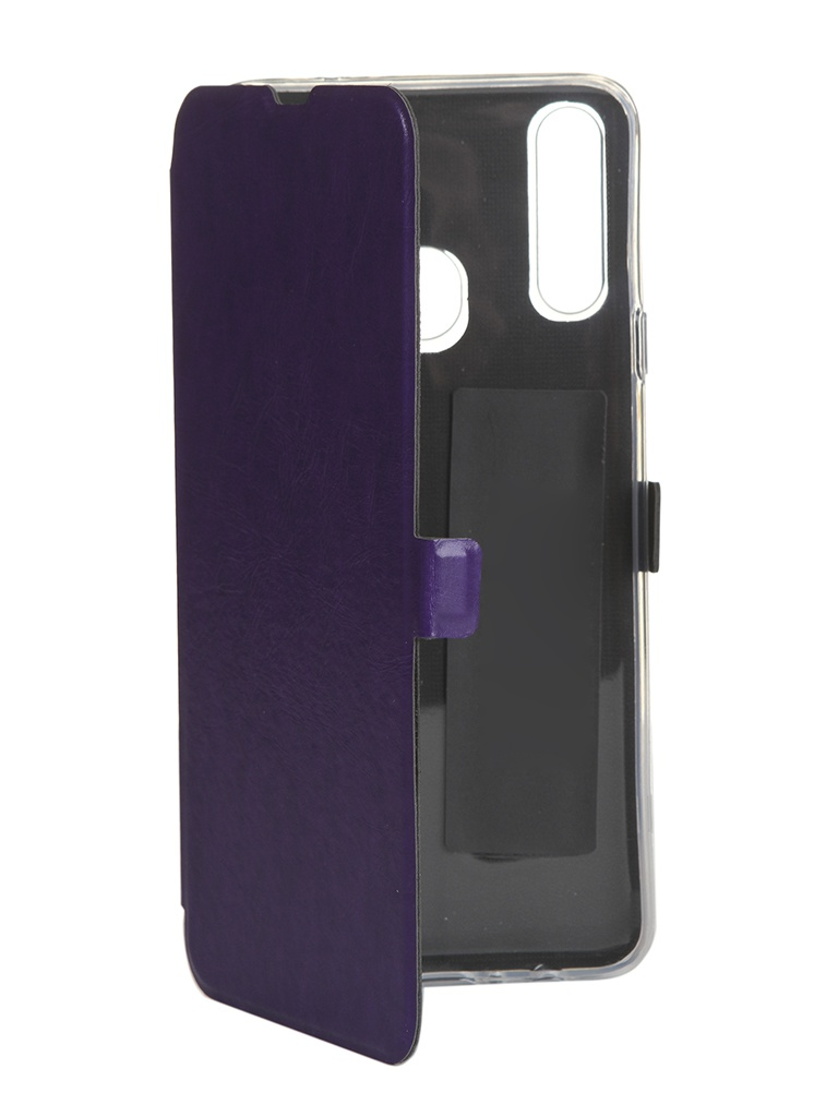 Чехол CaseGuru для Samsung Galaxy A20s Magnetic Case Glossy Violet 106152