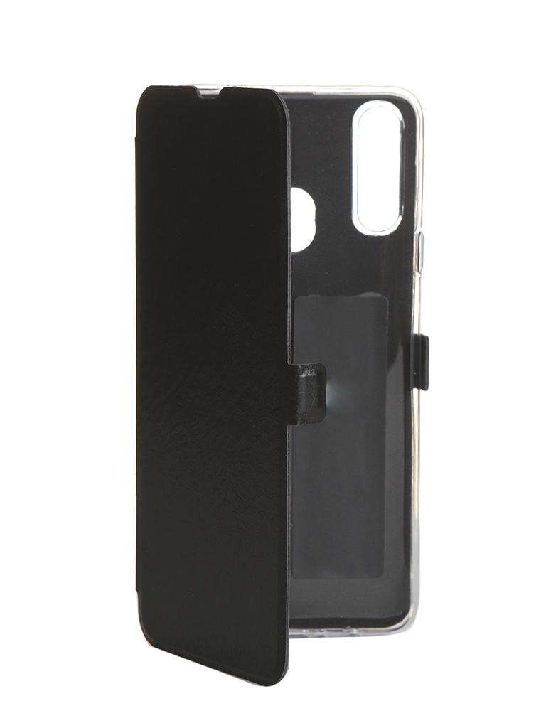 Чехол CaseGuru для Samsung Galaxy A20s Magnetic Case Glossy Black 106153