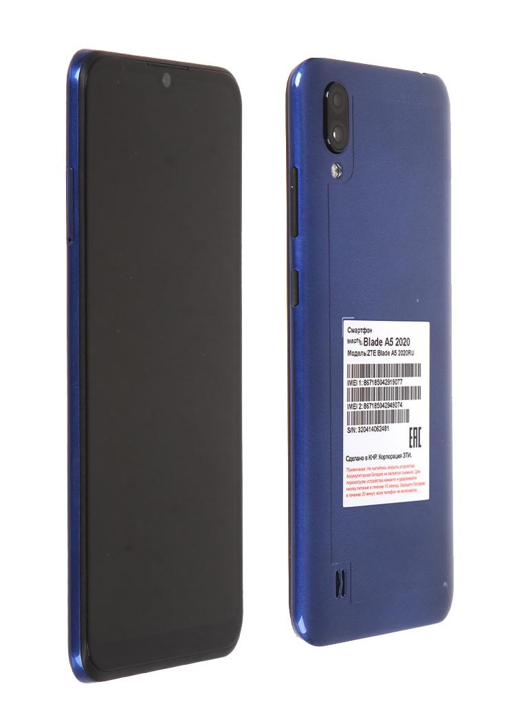 Сотовый телефон ZTE Blade A5 (2020) 2/32GB Blue