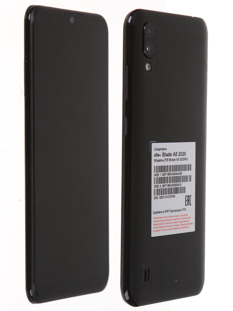 Сотовый телефон ZTE Blade A5 (2020) 2/32GB Black
