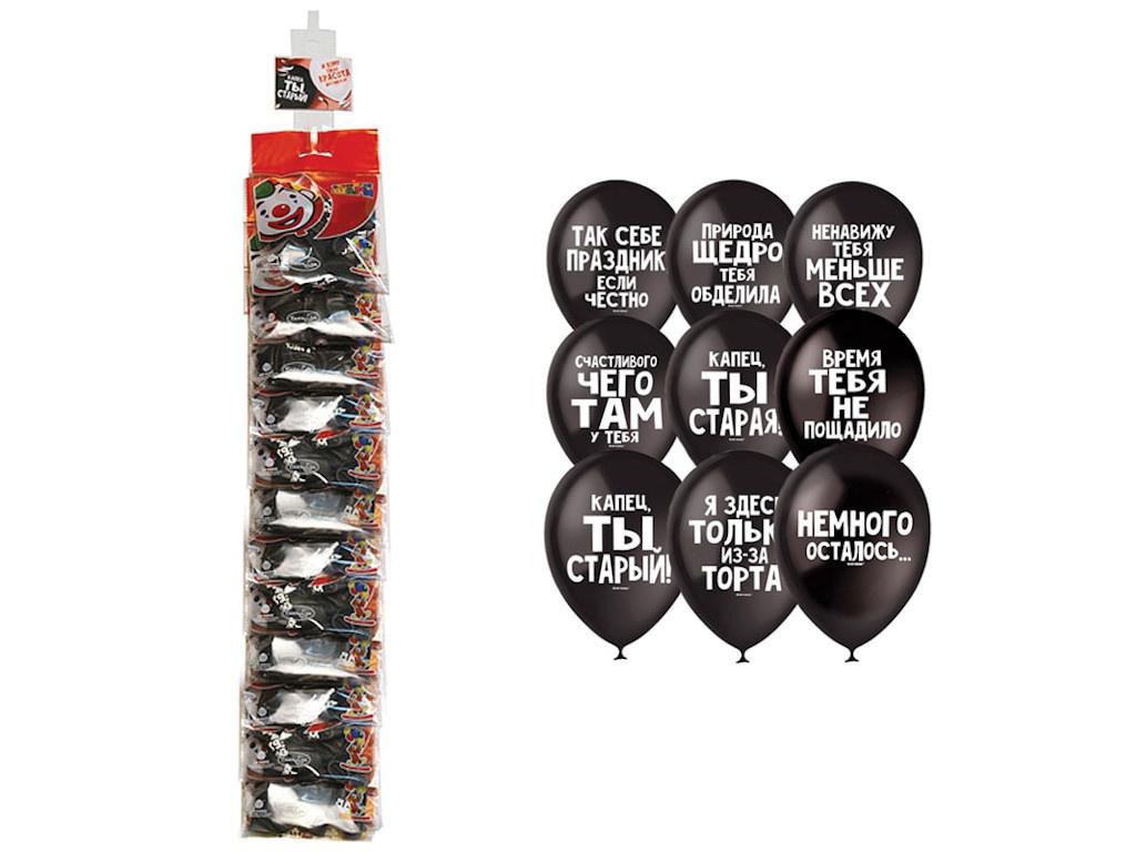 Набор воздушных шаров Поиск Оскорбительные 30cm 5шт 4690296054311