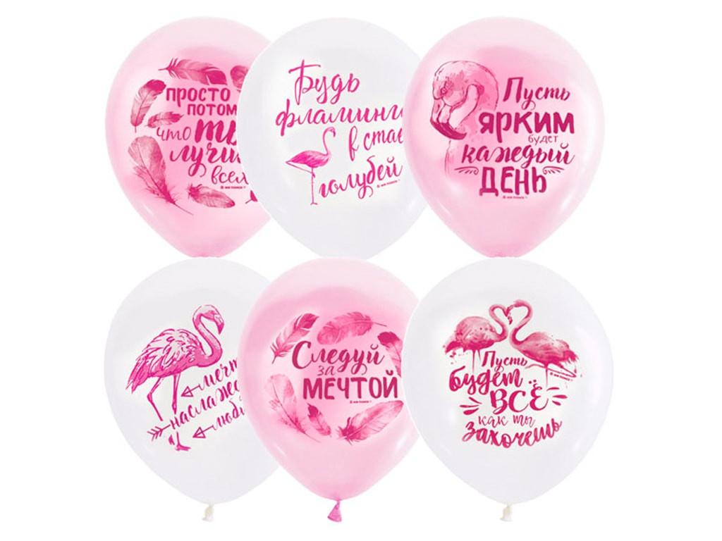 Набор воздушных шаров Поиск Фламинго 30cm 50шт Pink/White 6066017