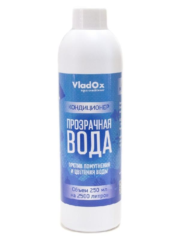 Средство Vladox Прозрачная вода 83181 - для очищения аквариумной воды на основе коагулянтов 250мл 2500л