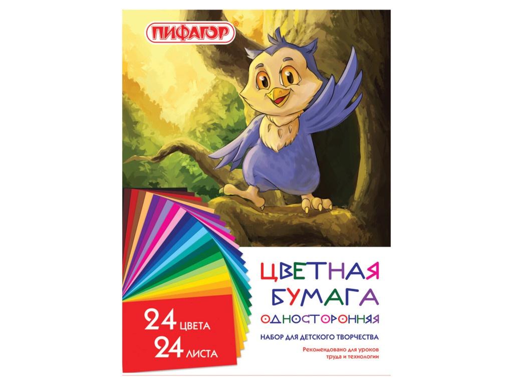 Цветная бумага Пифагор А4 24 листа цвета 128003
