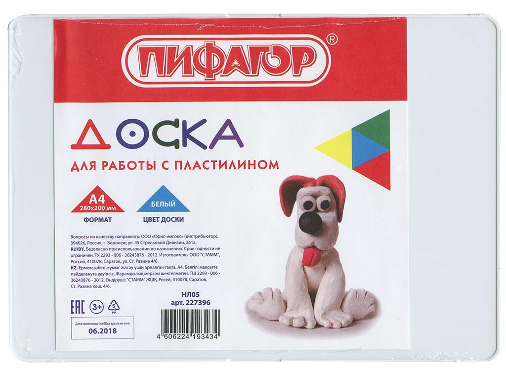 Доска для лепки Пифагор А4 280х200mm White 227396 фото