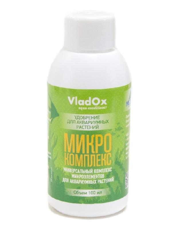 Средство Vladox Микрокомплекс 83013 - Универсальная добавка содержит необходимый комплекс макроэлементов для пресноводных аквариумных растений 100мл