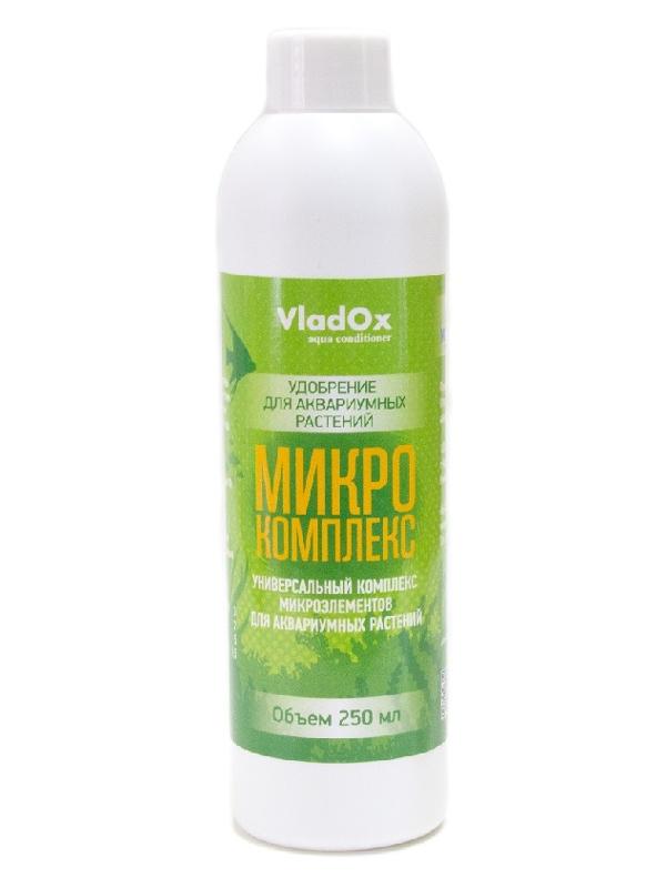 Средство Vladox Микрокомплекс 83020 - Универсальная добавка содержит необходимый комплекс макроэлементов для пресноводных аквариумных растений 250мл