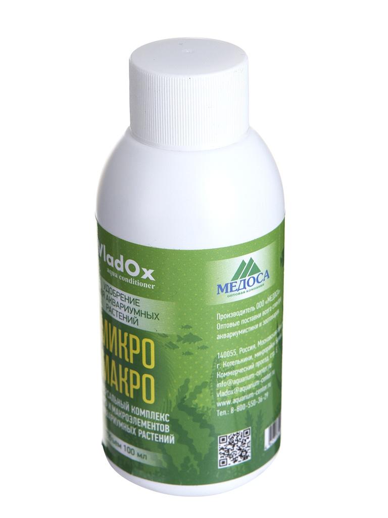 Средство Vladox Микро+Макро 83549 - Универсальный питательный комплекс для аквариумных растений 100мл